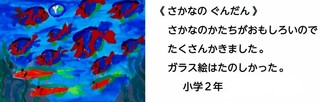 _20210510_135029.JPG